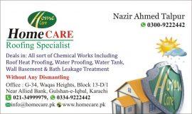 homecare logo , company logo Pakistan